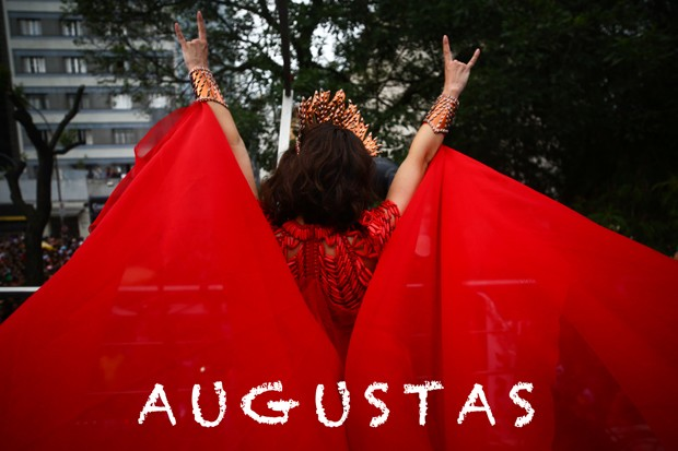Imagem da exposição Augustas  (Foto: Frâncio de Holanda)
