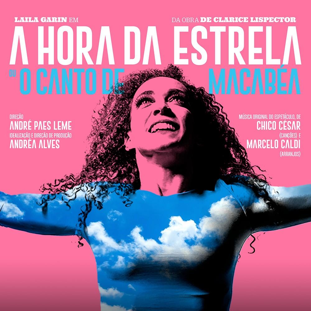 Fim de semana no DF tem musical no CCBB, reabertura da Caixa Cultural e cinema e teatro, de graça, no formato drive-in