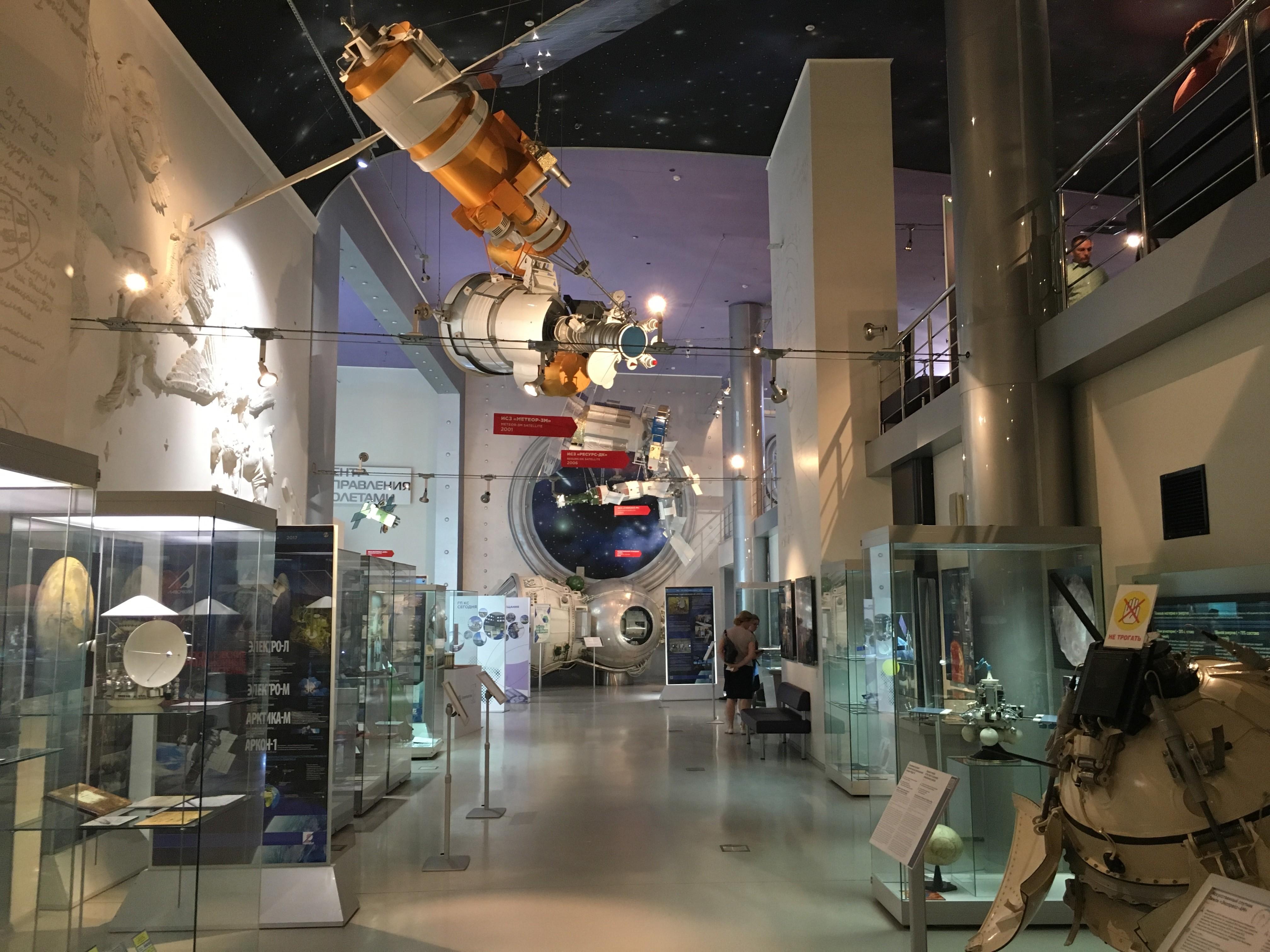 Conheça o Museu da Cosmonáutica, atração para turistas em Moscou, sede da Copa do Mundo