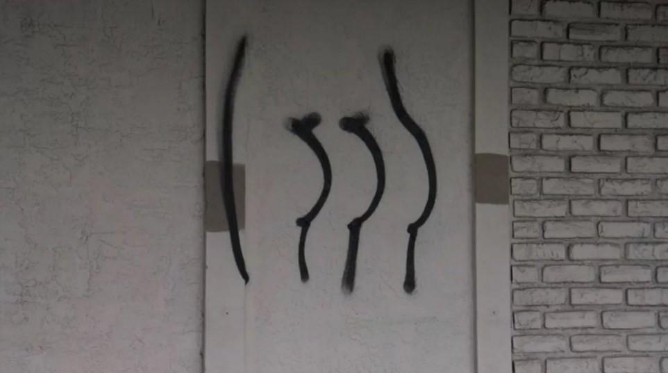 'Três nádegas' pichadas em cidade da Flórida