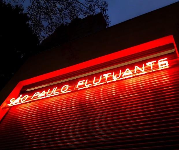 Sem endereço fixo, galeria São Paulo Flutuante deve abrir novo espaço na Barra Funda(Foto: FOTO NADJA KOUCHI /DIVULGAÇÃO)