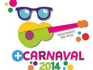 Logomarca Carnaval Juiz de Fora (Foto: Reprodução/TV Integração)