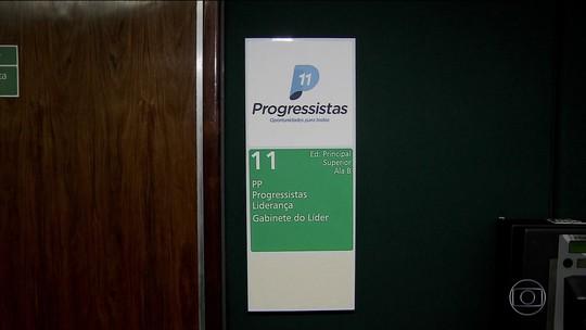 Progressistas é um dos partidos com mais investigados na Lava Jato