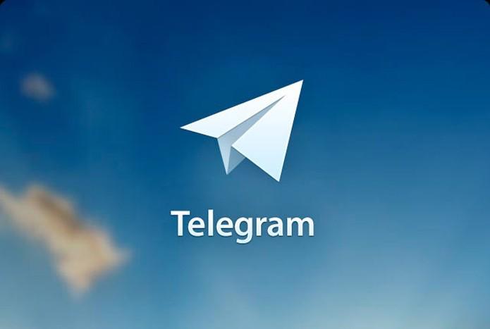 App do Telegram atualiza e ganha funções parecidas com WhatsApp; veja o que muda (Foto: Divulgação/Telegram)