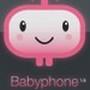 Babyphone para iPhone