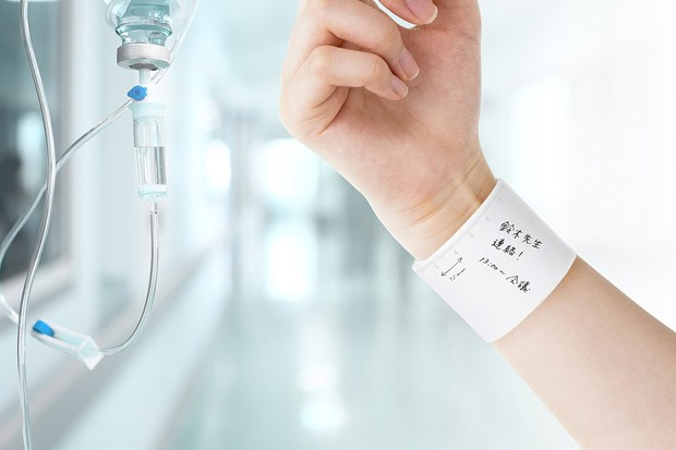 Drip on the background a hospital corridor concept (Foto: sudok1 - Fotolia)
