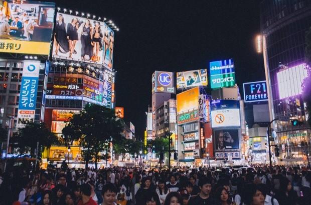 Tóquio - Japão (Foto: Pexels)