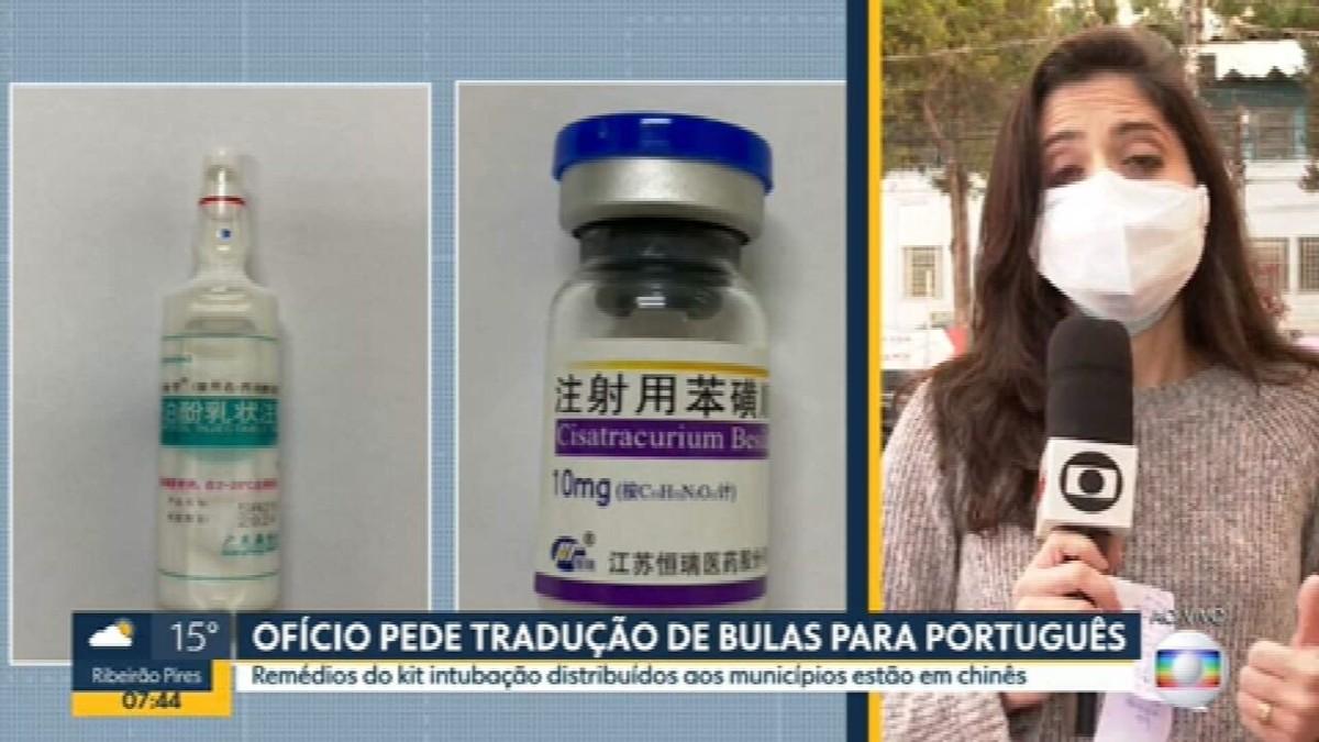 Remédios do kit intubação são entregues com rótulos em mandarim; entidades pedem tradução