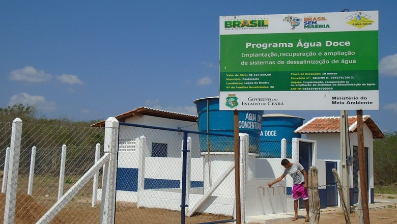 lagoa-do-meio-programa-agua-doce-mma (Foto: Divulgação/MMA)