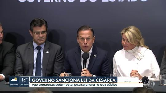 Doria sanciona lei que prevê cesárea sem indicação médica no SUS