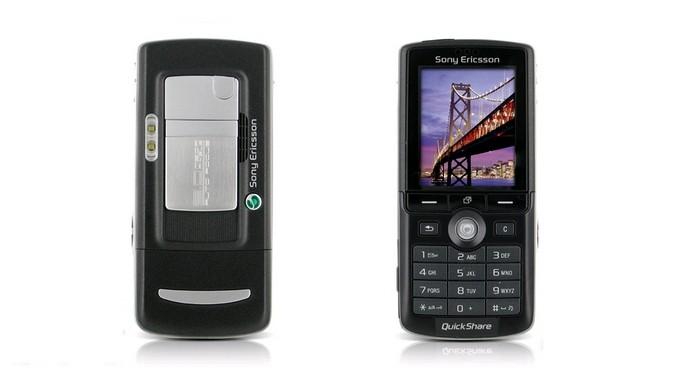 Sony Ericsson K750 (Foto: Divulgação/Sony Ericsson)
