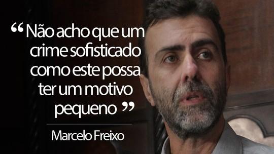 Foto: (Marcos Arcoverde/Estadão Conteúdo)