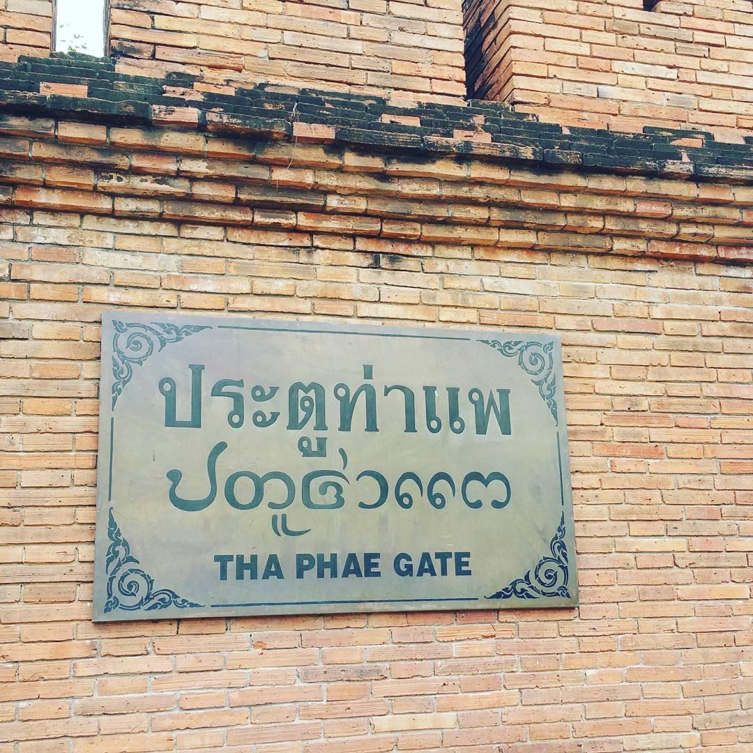 Portão Tha Pae Tailândia  (Foto: Reprodução )