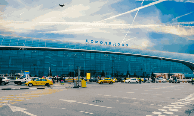 Aeroporto Internacional Domodedovo