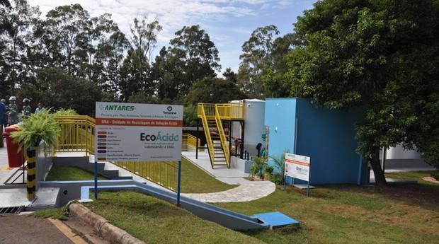 A empresa instala uma usina de reciclagem dentro das fábricas (Foto: Divulgação)