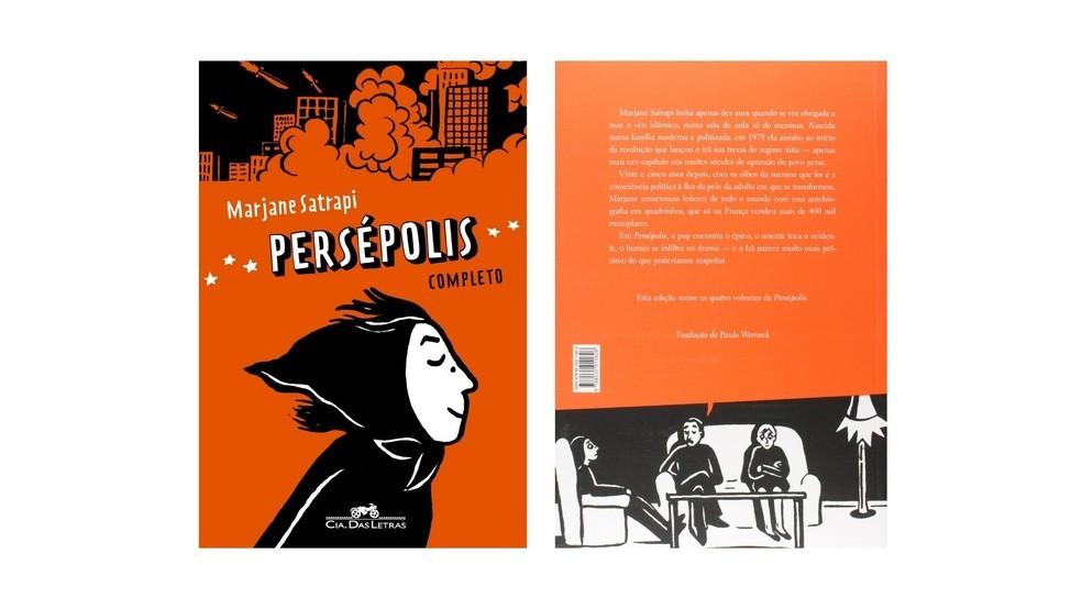 Persépolis conta a conta a vida da autora, Marjane Satrapi, durante o período em que viveu no Irã. (Foto: Divulgação/Amazon)