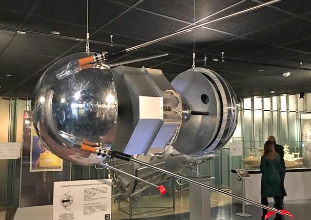 Conheça o Museu dos Cosmonautas (Foto: Divulgação)