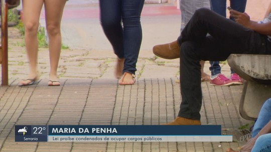 Projeto impede condenados pela Lei Maria da Penha de assumirem cargos públicos em Carmo do Rio Claro