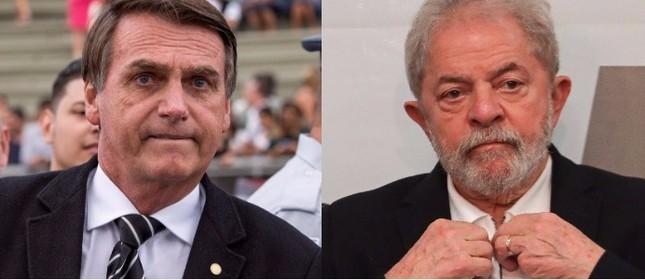 Chello/Sergio Lima