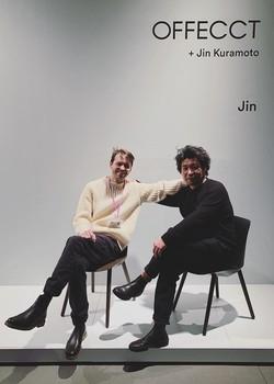 jin-cadeira (Foto: Reprodução/Instagram)