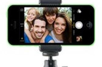 Kaiser Baas Selfie Stick