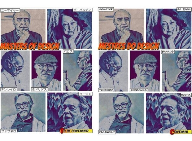 Grandes nomes do design nacional viraram personagens de mangá para divulgar uma exposição feita pela Embaixada Brasileira em Tóquio (Foto: Embaixada Brasileira em Tóquio/Divulgação)