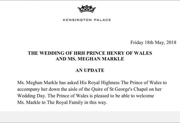 Pronunciamento oficial do Palácio de Kensington (Foto: Reprodução / Twitter)