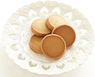 Cookie de caramelo: aprenda a fazer versão mais leve do doce