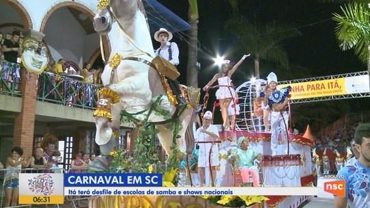 Veja a programação de carnaval na região Oeste de SC