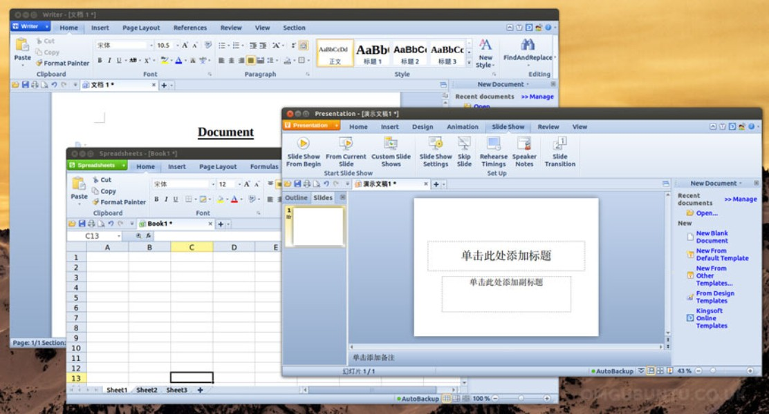 How to Convert WPS Files to Word Documents | It Still Works