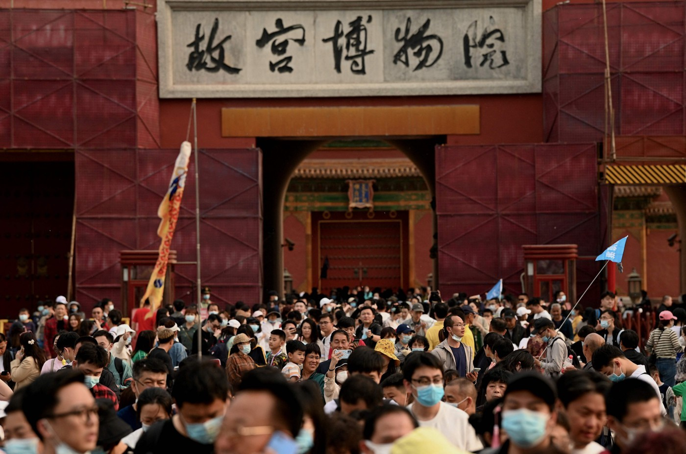 Chineses visitam a Cidade Proibida durante feriado prolongado de Primeiro de Maio