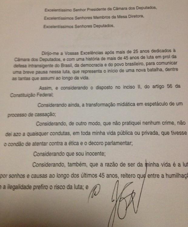 Carta de renúncia do deputado José Genoino  (Foto: Reprodução)