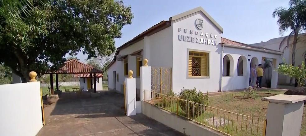 Fundação Ueze Zahran. inaugurada em 1999 — Foto: TVCA/ Reprodução