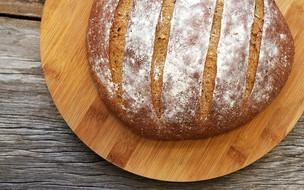 Aprenda a fazer pão integral de café