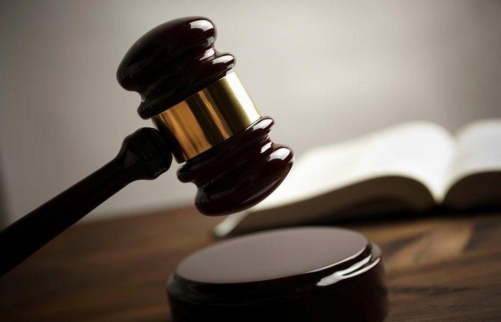 Justiça mantém condenação do ex-prefeito de Urbano Santos a pena de cinco anos de detenção