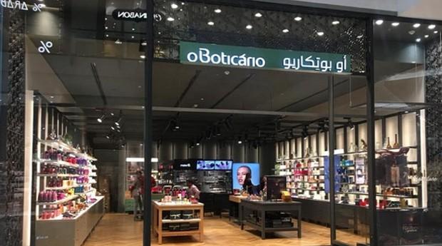 Unidade da rede O Boticário em Dubai. Empresa quer fazer aquisições para ganhar mais força lá fora (Foto: Divulgação)