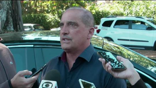Rodrigo Maia recebe líderes do Planalto antes de votação da reforma da Previdência