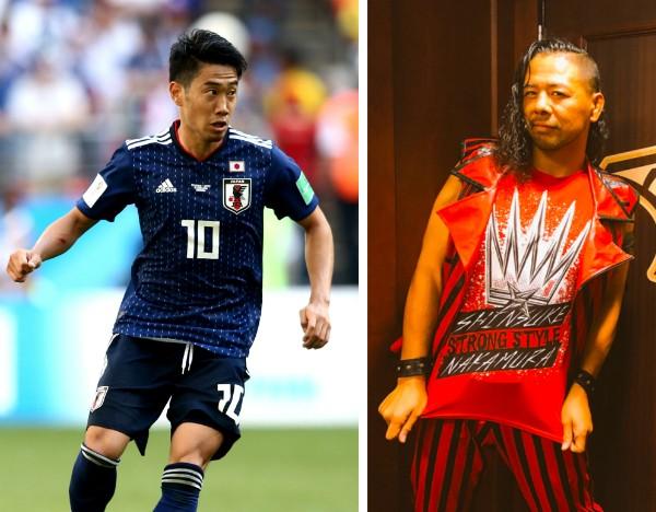O jogador da seleção japonesa Shinji Kagawa e o lutador Shinsuke Nakamura (Foto: Getty Images/Twitter)