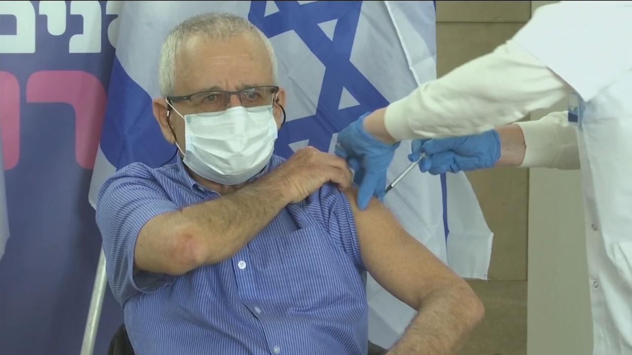 Israel pretende vacinar toda população até metade do ano