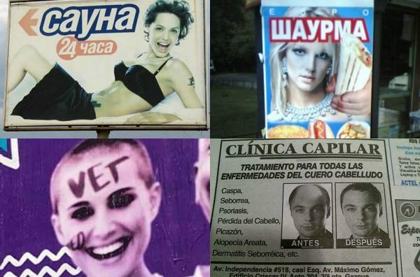 Celebridades que foram usadas em anúncios como pessoas anônimas (Foto: Reprodução)