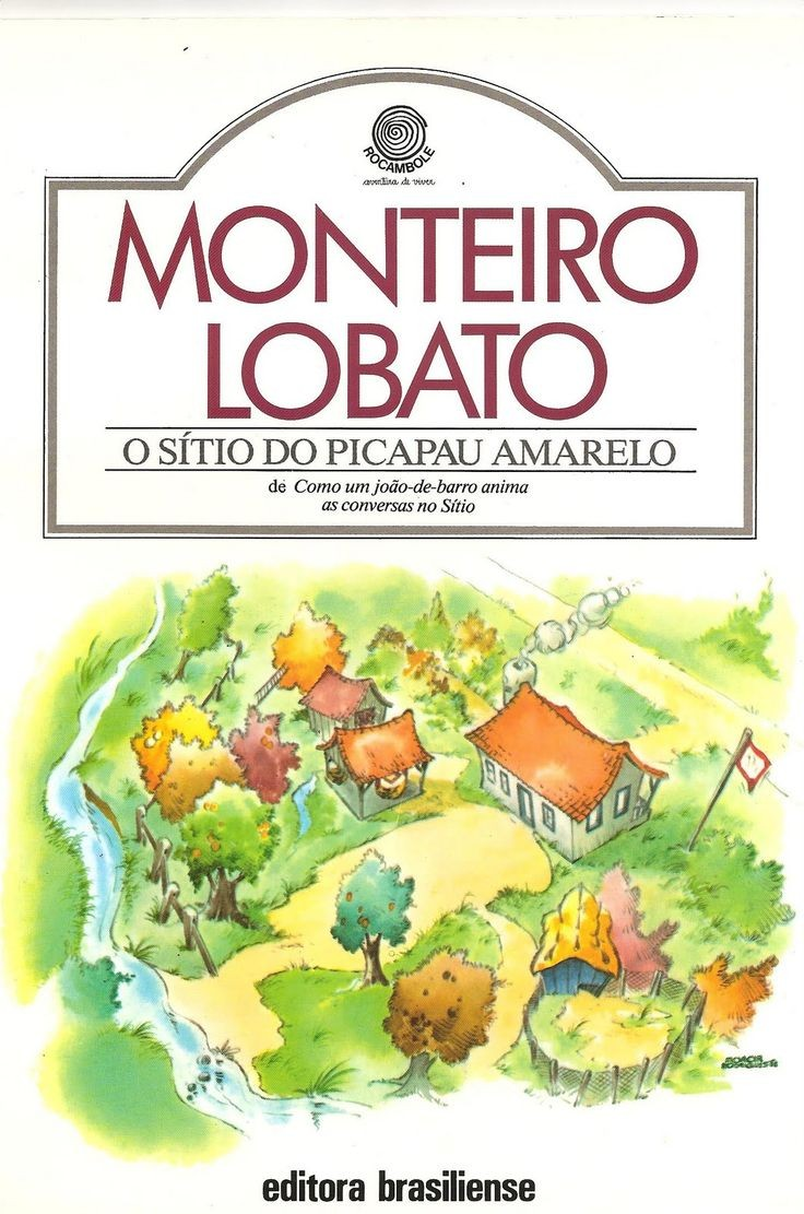 """Livro """"O Sítio do Picapau Amarelo"""", de Monteiro Lobato (Foto: Divulgação)"""