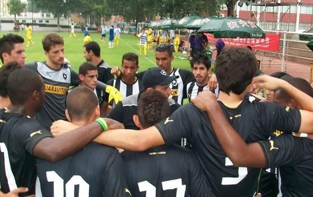 Corrente juniores Botafogo (Foto: Divulgação Botafogo)