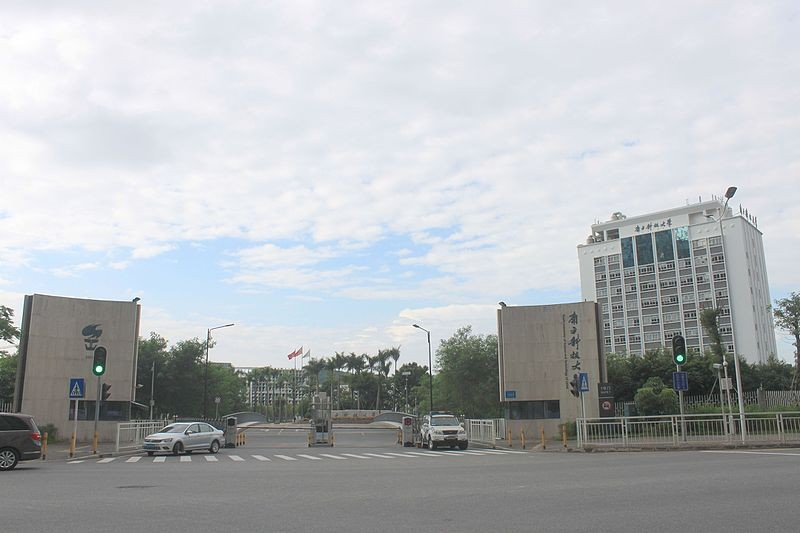Universidade de Ciência e Tecnologia do Sul da China (Foto: Huangdan2060/Wikimedia Commons)