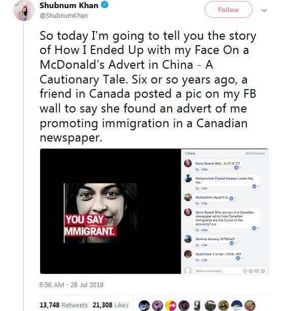 Jovem sul-africana relatou em seu Twitter como descobriu sua foto em vários anúncios (Foto: Reprodução / Twitter)