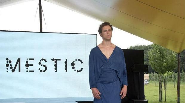 Mestic  (Foto: Reprodução Instagram )