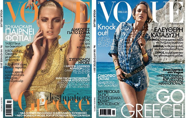 Depois de um hiato de mais de cinco anos, a Vogue grega será relançada no ano que vem, sob o comando de Thaleia Karafyllidou. Aos 29 anos, ela se tornará a mais jovem editora-chefe da publicação no mundo (Foto: Divulgação e Reprodução/Instagram)