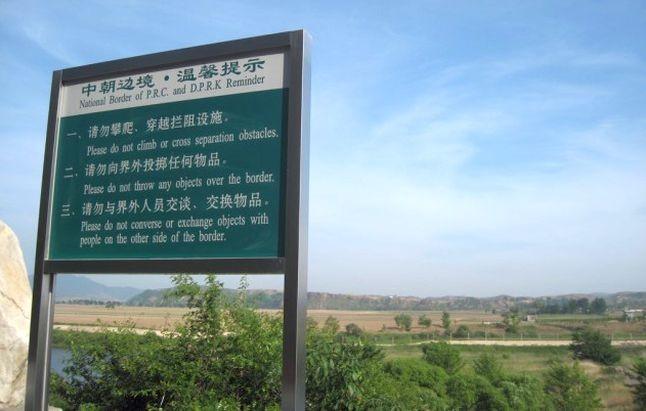 Fronteira da Coreia do Norte com a China (Foto: Bert Van Dijk / Creative Commons)