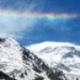 Proteção de Tela Mountain Landscape