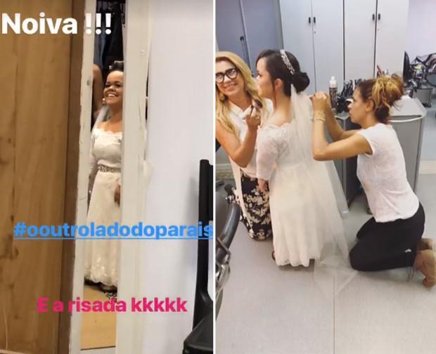 Juliana Caldas (Foto: Reprodução / Instagram)