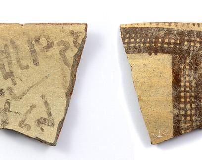 """Inscrição em cerâmica de 3,5 mil anos revela """"elo perdido"""" de alfabeto"""